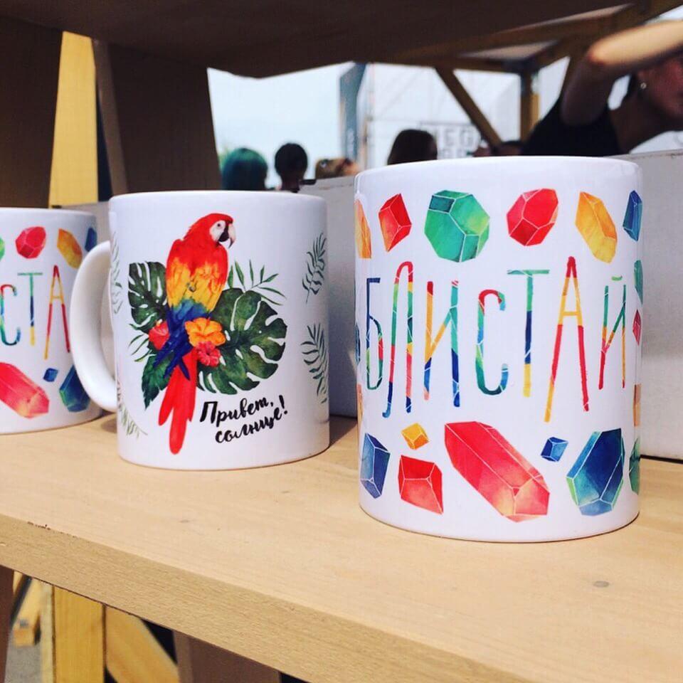 Сувенирные дизайнерские кружки с авторскими принтами Фабрика Желаний